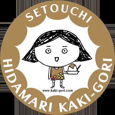 Setouchi Hidamari Kakigori金沢店(パートナーシップ店)