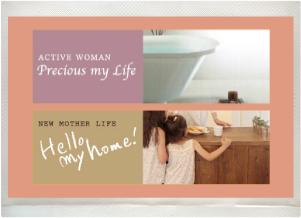 WOMAN LIFE